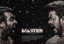 Master Next Update