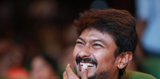 Udhayanidhi Stalin About Psycho Movie
