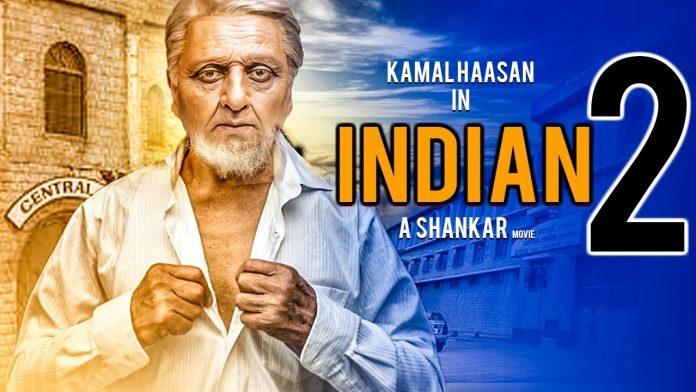 Indian 2 Shooting Spot Video