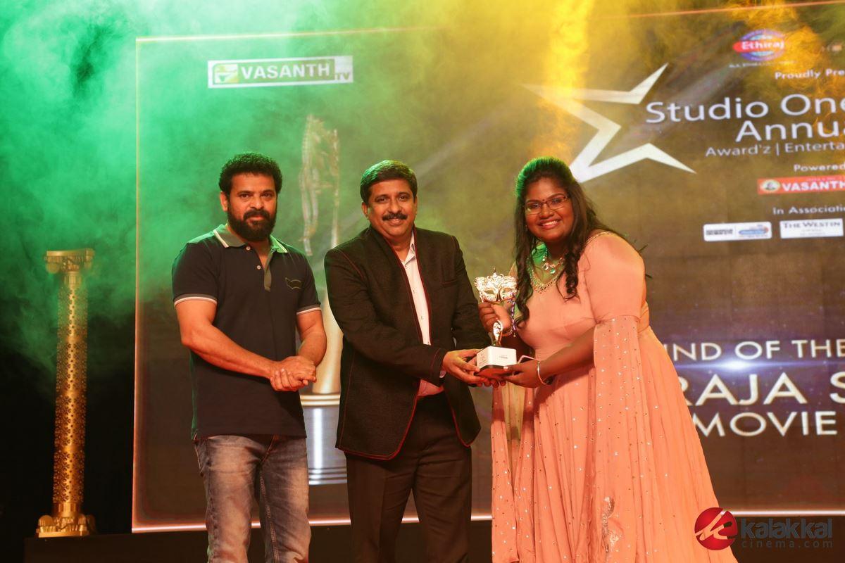 Studio One Star Icon Annual Awardz Event Stills