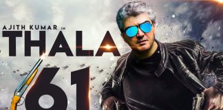 Thala 61 Producer Details