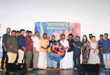 Titanic Kaadhalum Kavundhu Pogum Movie Audio Launch Stills