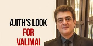 Valimai First Look Poster Update