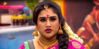 Vanitha Joined Next Program