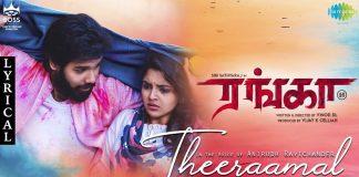 Theeramal lyrical Video