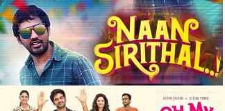 Naan Sirithaal and Oh My Kadavule BO Report