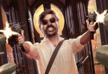 Jagame Thandhiram Release Postponed
