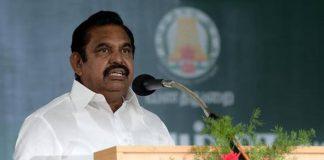 TN Government Announcement About Corona