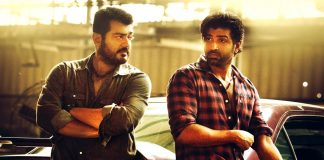 Yennai Arindhaal Movie Secrets