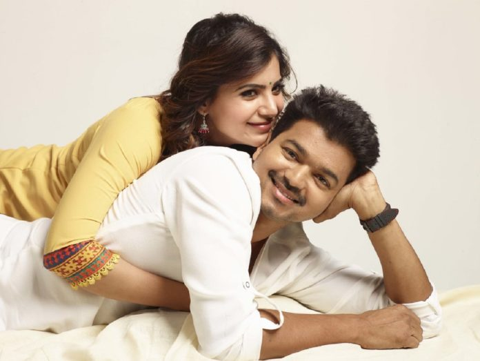 Kaththi Movie Box Office Report