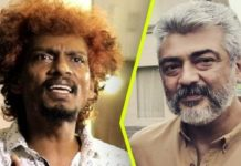 Sendrayan Interview About Ajith