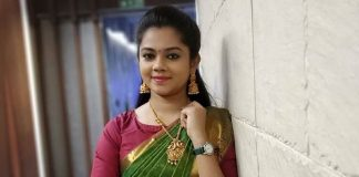 Anitha Sampath Request to Fans