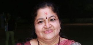 Singer Chithra Daughter Photo