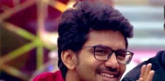 Kavin Look for Lift Movie