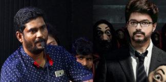 Suresh Kamatchi Blast Gurumoorthy
