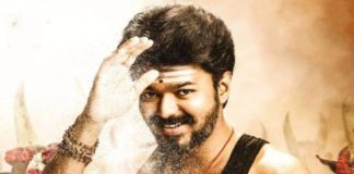 Thalapathy in UnSeen Mersal Movie