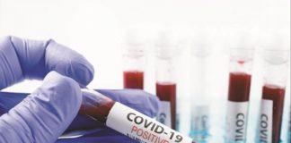 COVID 19 Update 12.06.20