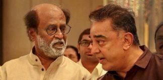 Industrial Hit Movies in Tamil