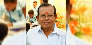 Iruttu Kadai Halwa Owner Suicide