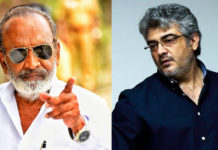Ajith Request to Director Mahendran