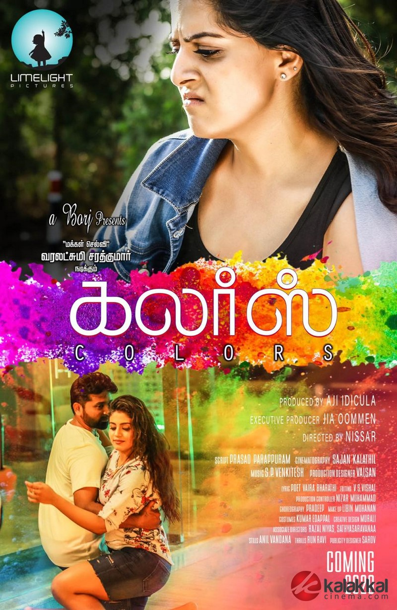 Colors Movie Posters