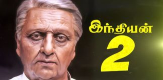 Indian 2 Movie Story
