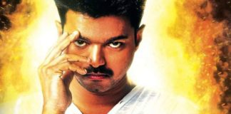 Kaththi Movie Box Office Collection
