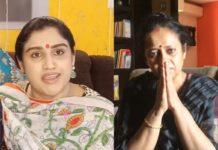 Lakshmy Ramakrishnan Legal Notice to Vanitha