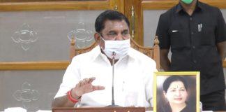 TN CM Press meet in Salem