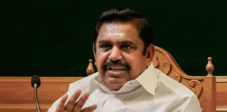 TN Government Announcement to Farmers