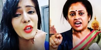 Laxmi Ramakrishnan About Meera Mithun