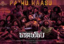 Pathu Kaasu Lyric Video