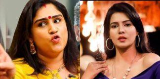 Vanitha Reply to Meera Mithun