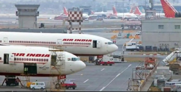 Central Government Plan on Airports :