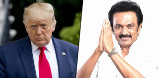 America Trump Join DMK