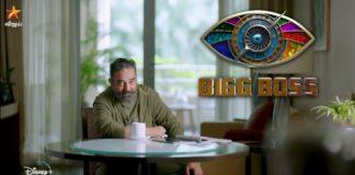 Bigg Boss Vs Sun Tv