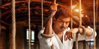Box Office Collection Report of Kaththi