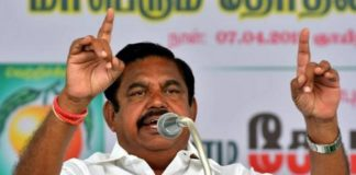 CM EPS About Kisan Scam