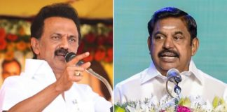 Chief Minister EPS Reply to Stalin