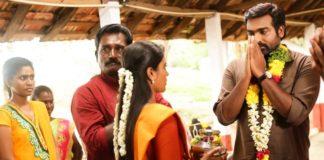 Ka.Pae Ranasingam Release Update