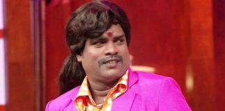 Miss You Vadivel Balaji Promo Video