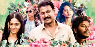 Toronto Film festival Awards to Sillu Karupatti