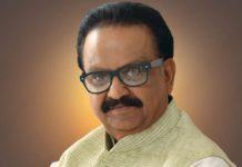 Vijay Sethupathi Pay Last Respect to SPB