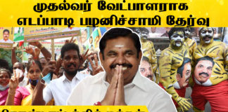 AIADMK CM Candidate 2021 Election