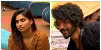 Balaji And Shivani Romance