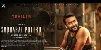 Director Pandiraj Review on Soorarai Pottru Trailer