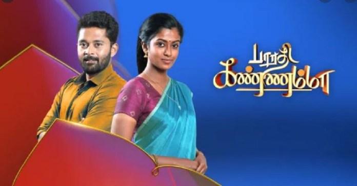 உலக அளவில் வசூல் வேட்டையாடிய டாப் 10 தமிழ் திரைப்படங்கள்