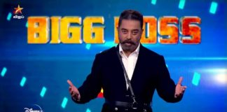 4th WildCard Entry in BB4