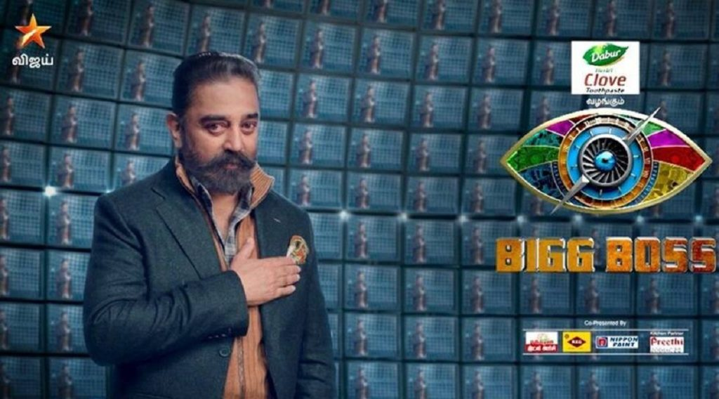 Actor Azeem About BB Entry