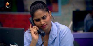 Aari Questions to Shivani
